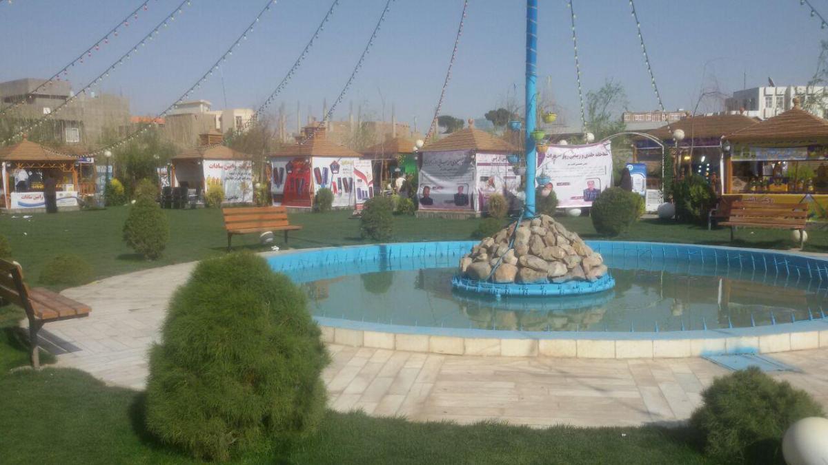 برگزاری دومین نمایشگاه صنایع تولیدی و تجاری تاجران جوان در هرات