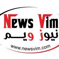 newsvim
